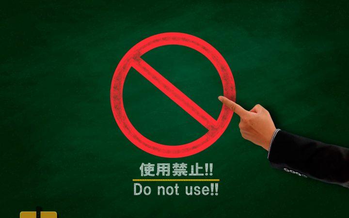 Webライティングの知っておくべき6つのルール