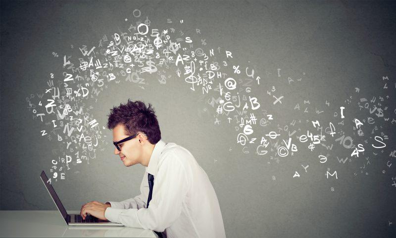 webライティングはタイピング速度は不要